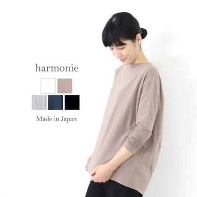 【メール便対応】harmonie (アルモニ)ベア天竺 バック ボリューム シルエット プルオーバー  62073305 (日本製)