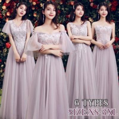 ピンクマキシドレス ワンピース フォーマルワンピース レディース ロングドレス お呼ばれドレス ワンピ 結婚式二次会コーラス ブライズメ