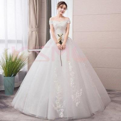 ウェディングドレス 披露宴 ホワイト 結婚式 オフショルター 二次会 編み上げ 白 姫系 ウェディング 透けるレース ロングドレス 着痩せ ドレス