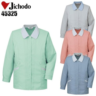 作業着 作業着 春夏用 女性用作業服 長袖スモック 自重堂Jichodo45325
