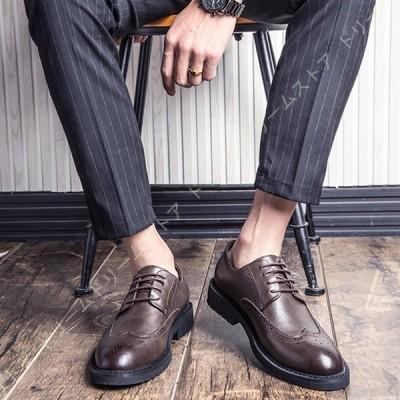 革靴 メンズ レースアップシューズ ビジネスシューズ ローファー メダリオン ウィングチップ スリッポン おしゃれ 紳士靴 カジュアル ローファー イギリス風