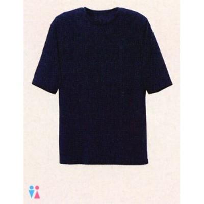 CU2593 男女兼用ニットシャツ 全3色 セブンユニフォーム