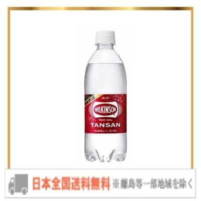 アサヒ飲料 ウィルキンソン タンサン 炭酸水 500ml×24本