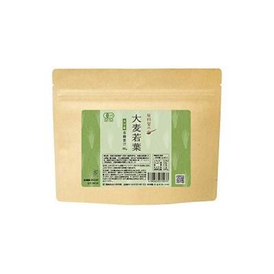 健康食品の原料屋 有機 オーガニック 大麦若葉 国産 大分県産 青汁 粉末 約33日分 100g×1袋