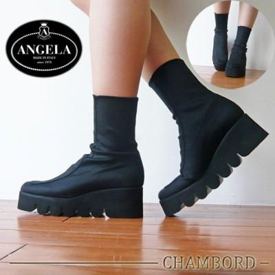 アンジェラ 靴 ストレッチ ショート ブーツ キャタピラ ソール ANGELA-019 ブラック/ブラウン アンジェラ ANGELA セール アウトレット