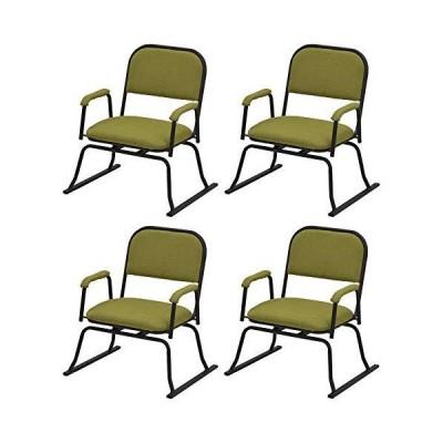 エイ・アイ・エス (AIS) 座椅子 グリーン 56×50×64cm 楽座椅子 回転式 4脚入