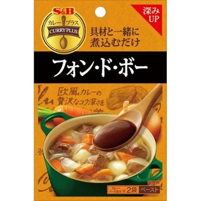 カレープラス フォン・ド・ボー32g  S&B SB エスビー食品