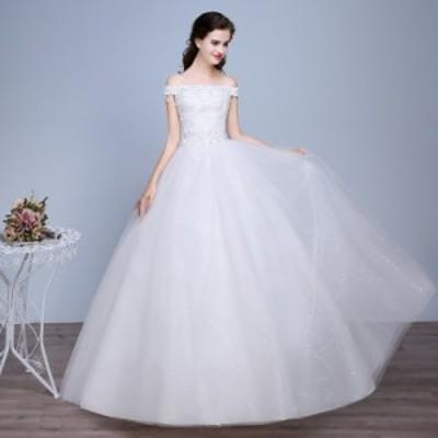 結婚式 披露宴 ウエディングドレス プリンセス 安い 可愛い ロング ドレス 純白 フェミニン ブライダル ブライズメイド【S-XXL】