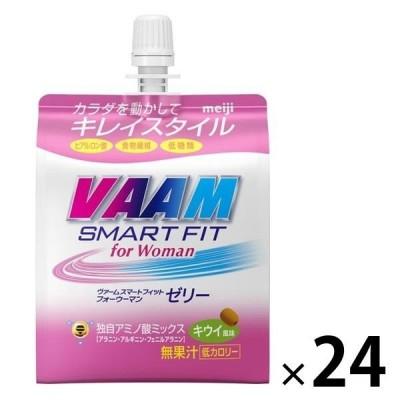 明治VAAM ヴァームスマートフィット フォーウーマン ゼリー 24個 明治 アミノ酸