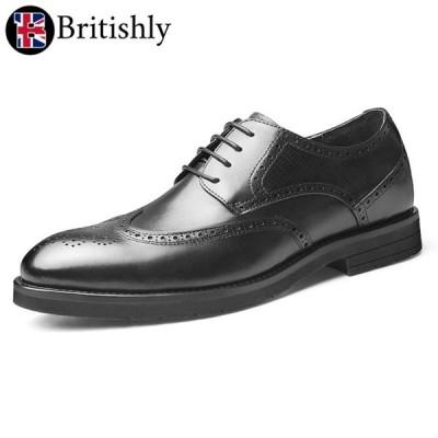 Britishly(ブリティッシュリィ) Gwavas Brogue Tuxedo Black 6cmアップ 英国式シークレットシューズ