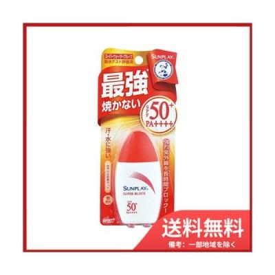 【メール便送料無料】メンソレータム サンプレイ スーパーブロック 30g