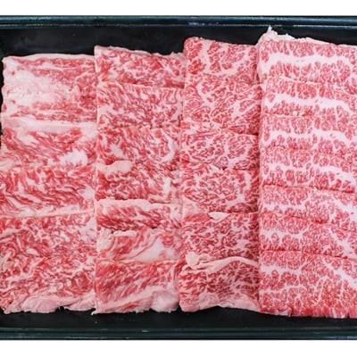 【鹿児島県産】A5 黒毛和牛 霜降り焼肉用 400g