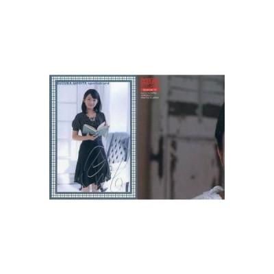 中古コレクションカード(女性) Specoal 12 : 森田涼花/銀箔プリントサイン/ヒッツ!リミテッド「森田涼花2」トレーディング