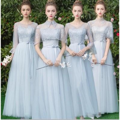 ブライズメイド 花嫁の介添えドレス ロングドレス 演奏会 グレー 二次会 花嫁 結婚式 ウェディングドレス 披露宴 パーディードレス フォーマル コンサート