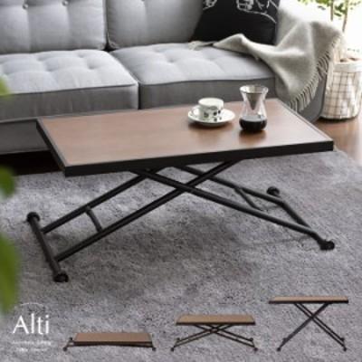 昇降テーブル 90 キャスター付き リフティングテーブル ソファーテーブル  センターテーブル リビングテーブル ダイニングテーブル 木製