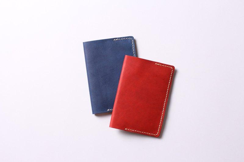 世界護照套  旅行 護照夾【免費客製刻字1-7個字】