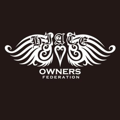 カッティングステッカー トヨタ(TOYOTA)ハイエース HIACE tribewing1 車 カー ステッカー アクセサリー シール ガラス[◆]