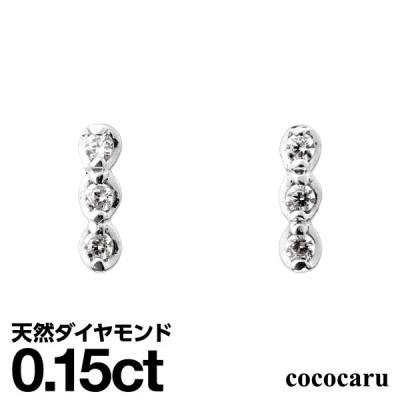 ピアス ダイヤモンド プラチナ900 天然ダイヤ 金属アレルギー 品質保証書 日本製 新生活 母の日 ギフト プレゼント