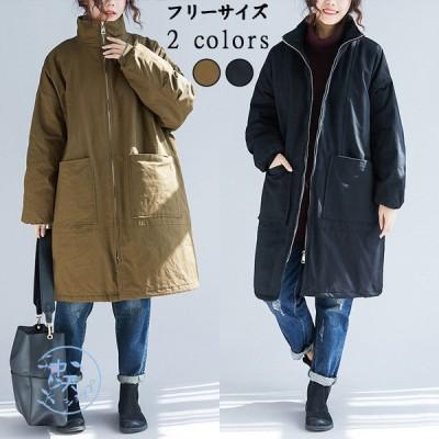 キルティングコート 中綿コート 防寒コート 暖かい ミディアム丈コート 大きいサイズダウンコート お出かけ 着回し カジュアル ファスナー ゆったり アウター
