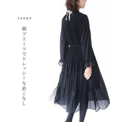 細プリーツでドレッシーな着こなし ワンピース カジュアル パーティー 上品 ロング丈 プリーツ ブラック 黒 ワンピ 上品 フリル袖