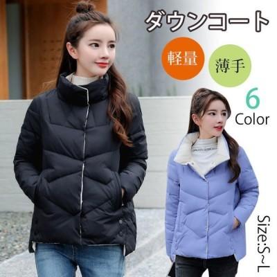 ダウンコート 軽量 薄手 アウター TKLKSDY31330 ダウンジャケット カジュアル レディース コート 防寒 レディースファッション