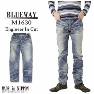 BLUEWAY ブルーウェイ M1630 ジーンズ タイトストレート エンジニア インカット ビンテージ デニム 5705 メンズ 日本製 シェーバーフェー