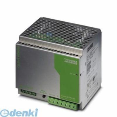 フェニックスコンタクト [QUINT-PS-3X400-500AC/24DC/20] 電源 - QUINT-PS-3X400-500AC/24DC/20 - 2938727 QUINTPS3X400500AC24DC20