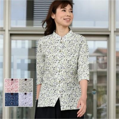 かりゆしウェア 沖縄 リゾートウエディング 日本製シャツ 月桃物語 G1145 レディース <小花柄> マオカラー七分袖