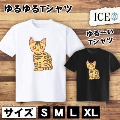 Tシャツ ネコ メンズ レディース かわいい 綿100% 猫 ねこ ベンガル  大きいサイズ 半袖 xl おもしろ 黒 白 青 ベージュ カーキ ネイビー 紫 カッコイイ 面白い