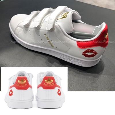Adidas アディダス スタンスミス STAN SMITH CF W キュートなリップ刺繍 ゴールドロゴ レッド 赤 S42845