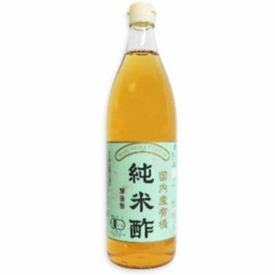 マルシマ 有機純米酢 900ml