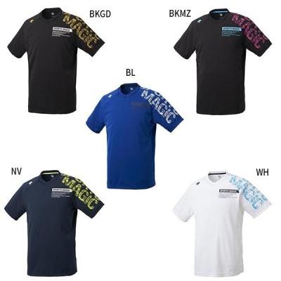 デサント メンズ 半袖プラクティスシャツ バレーボールウェア トップス 吸汗速乾 ストレッチ スポーツ トレーニング DVUNJA54