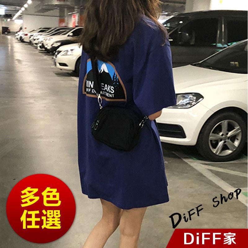 【DIFF】韓版中長款寬鬆下半身失蹤短袖T恤 連衣裙 短袖上衣 短袖t恤 女裝 顯瘦上衣 衣服 寬鬆上衣 素【T262】