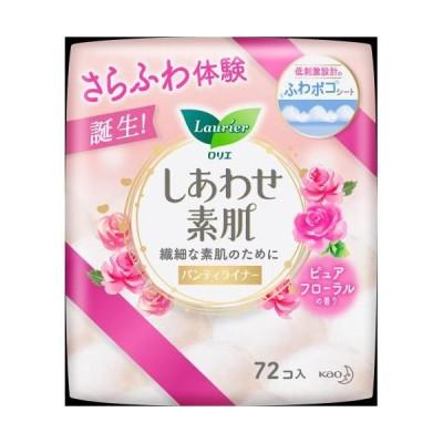 花王 ロリエ しあわせ素肌パンティライナー ピュアフローラルの香り 72コ入