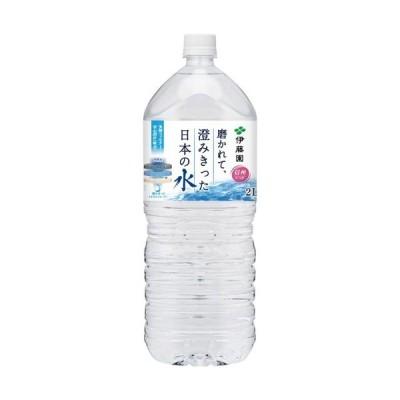 磨かれて, 澄みきった日本の炭酸水 2L × 6個