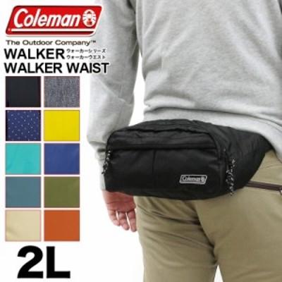 【商品レビュー記入で+5%】Coleman(コールマン) WALKER(ウォーカー) WALKER WAIST(ウォーカーウエスト) ウエストバッグ 2L メンズ レディ