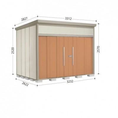 物置 屋外 おしゃれ タクボ物置 JN/トールマン JN-3226 一般型 標準屋根 『追加金額で工事可能』 トロピカルオレンジ