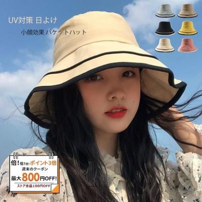 バケットハット 調節可能 UVカット帽子 ツバ広帽子 インスタ 女性 小顔効果 レディース 旅行 日除け おしゃれ おすすめ 男性