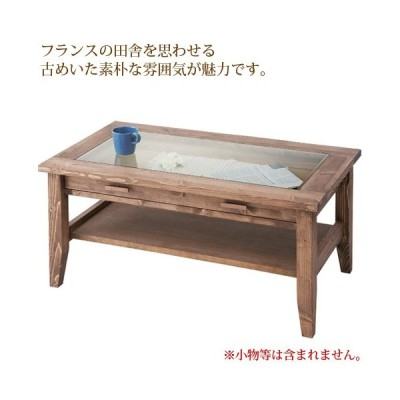 センターテーブル ローテーブル 木製 机 CFS-842