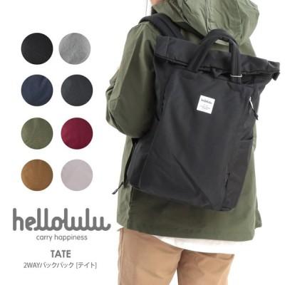 【SALE/セール 10%OFF】hellolulu ハロルル リュックサック デイパック バッグ バックパック 軽量 大容量 レディース メンズ (5075081)
