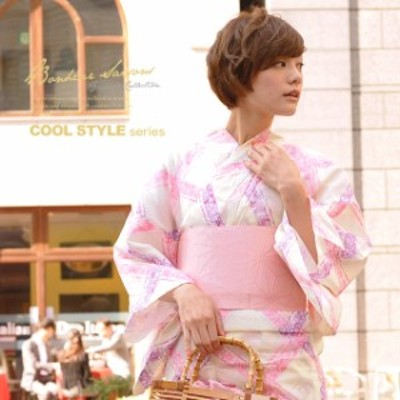浴衣セット レディース レトロ 浴衣セット 大人 3点セット クリーム ピンク 斜め格子 桜 ラメ 綿 半幅帯 女性 ボヌールセゾン
