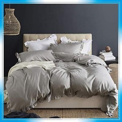 HOTNIU 布団カバー 4点セット セミダブル 掛け布団カバー かわいい フリル付き ベッドカバー 洋式・和式兼用 寝