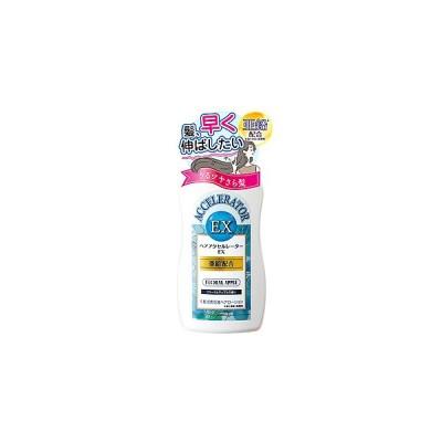 加美乃素本舗 ヘアアクセルレーターEX フローラルアップルの香り (150mL) ヘアローション 養毛剤 医薬部外品