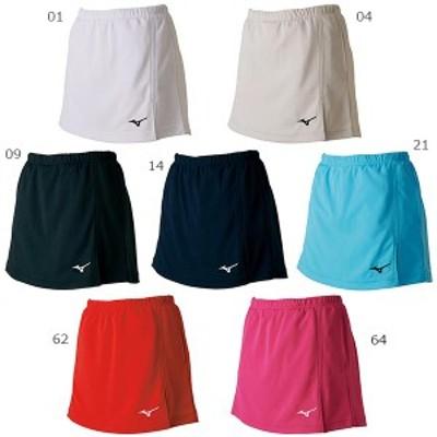 【送料無料】 ミズノ Mizuno レディース ジュニア スカート ラケットスポーツ テニス バドミントンウェア 62JB7204