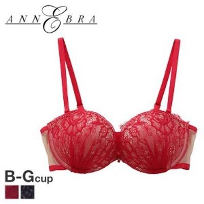 20%OFF (アンブラ)ANNEBRA Elegance モールド 1/2カップ ブラジャー 谷間 プッシュアップパッド ハーフカップ