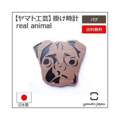 ヤマト工芸 日本製 掛け時計 real animal clock パグ YK15-101