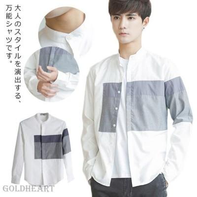 長袖シャツ 立ち襟 長袖 カジュアルシャツ 無地 シンプル 韓国スタイル 長袖トップス メンズファッション ゆったり 通勤 通学 おしゃれ