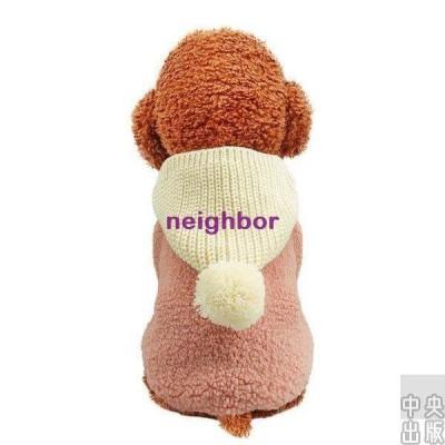 犬服 小物 ペット用品 犬の服 秋冬 新作 小犬 猫 防寒 暖かい お出掛け 毛玉 可愛い おしゃれ 人気