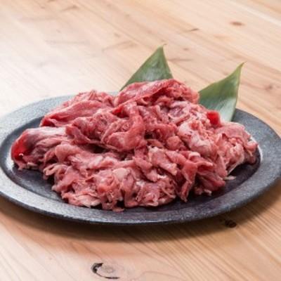 鳥飼畜産の鳥取和牛 切り落とし 1kg 国産 牛肉 バーベキュー 焼き肉 牛丼 すき焼き スライス 黒毛和牛 お得 鳥取県