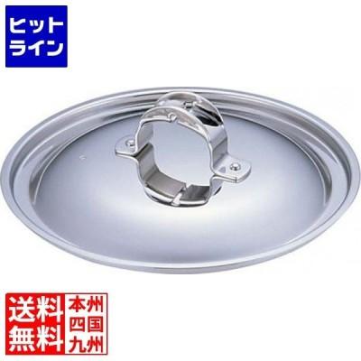 マルタマ ( MARUTAMA ) MA共柄 デンジ鍋専用蓋22cm用 ALY5704